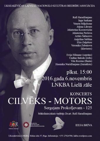 prokofiev-125-afisha