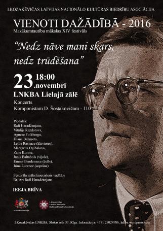 2.Shostakovich_1_pravilnij.jpg