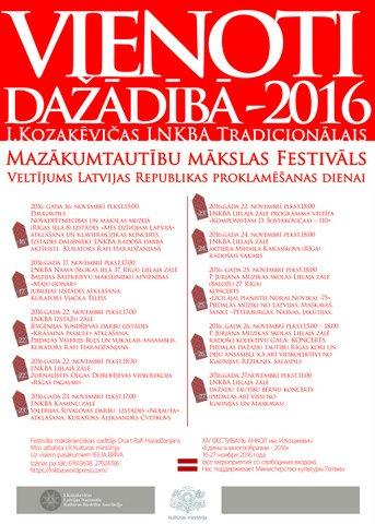 vienoti-dazadiba-2016-plakat-2-print-1